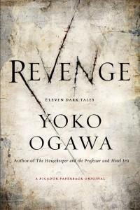 Revenge_cover image
